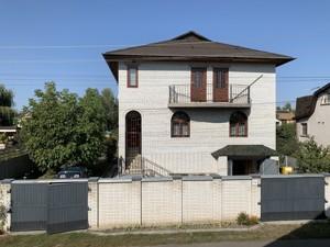 House Pidhirtsi, R-35179 - Photo
