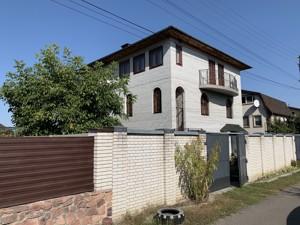 Будинок Підгірці, R-35179 - Фото 19