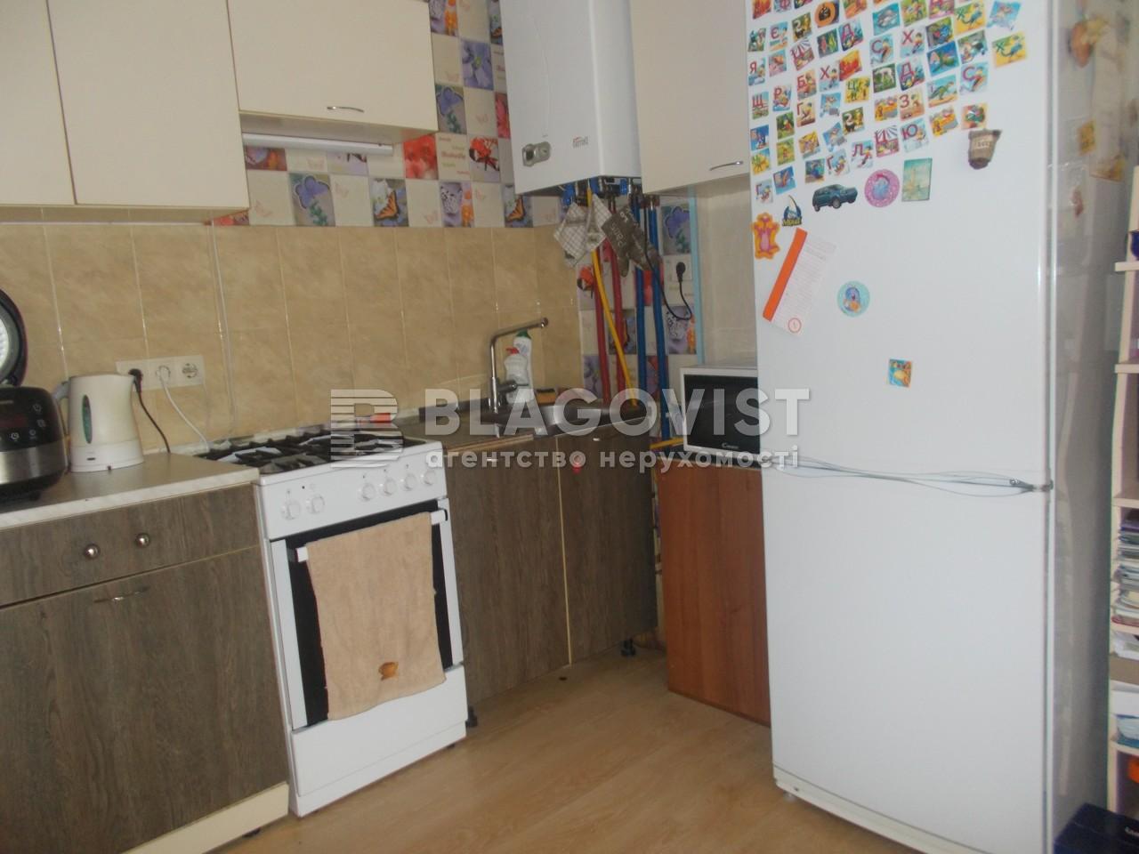 Квартира A-111613, Яремчука, 13а, Святопетровское (Петровское) - Фото 5