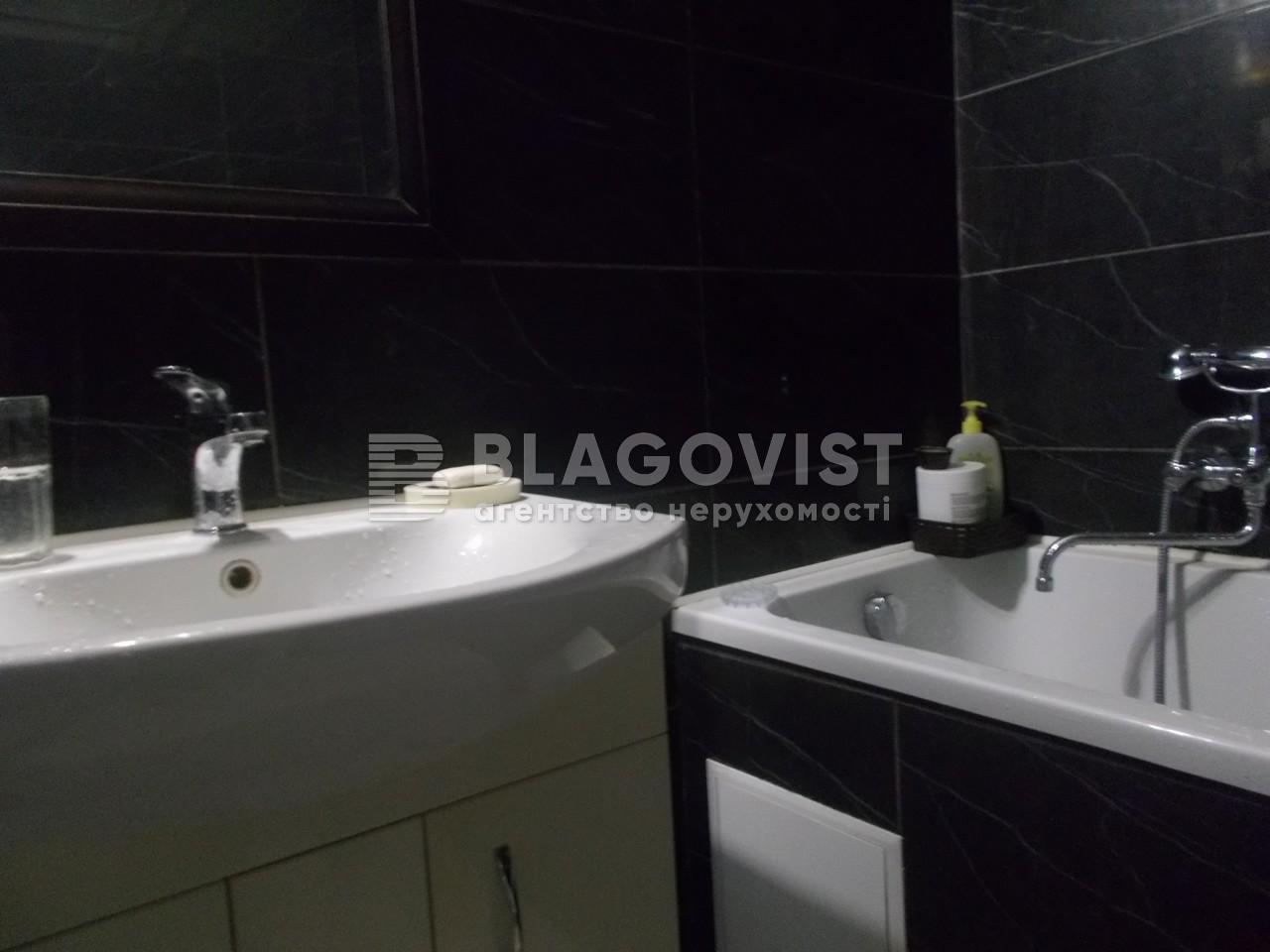 Квартира A-111613, Яремчука, 13а, Святопетровское (Петровское) - Фото 7