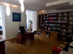 Нежилое помещение, Заньковецкой, Киев, P-28782 - Фото 5