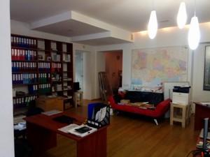 Нежилое помещение, Заньковецкой, Киев, P-28782 - Фото 6