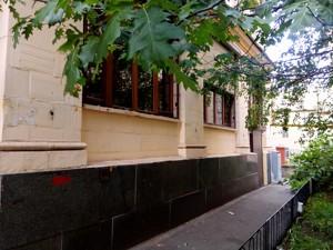 Нежилое помещение, Заньковецкой, Киев, P-28782 - Фото 21