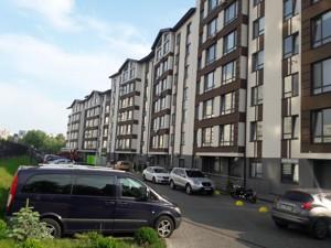 non-residential premises, Liskivska, Kyiv, E-40343 - Photo