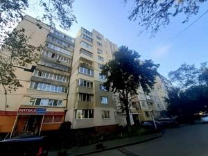 Квартира Свободи просп., 5, Київ, H-48303 - Фото