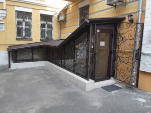 Нежилое помещение, Нижний Вал, Киев, E-39196 - Фото 25