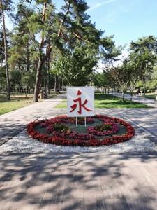 Квартира Жукова Маршала, 25/21, Киев, N-464 - Фото3
