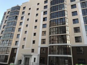 Квартира Одесская, 66, Крюковщина, C-108199 - Фото