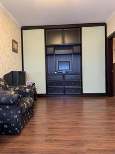 Квартира Гонгадзе (Машинобудівна), 21а, Київ, F-43860 - Фото 4