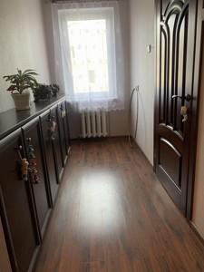 Квартира Гонгадзе (Машинобудівна), 21а, Київ, F-43860 - Фото 6