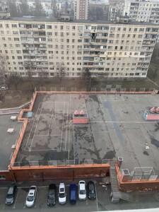 Квартира Гонгадзе (Машинобудівна), 21а, Київ, F-43860 - Фото 16