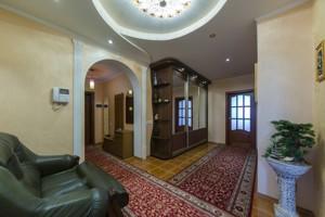 Квартира Верховинца Василия, 10, Киев, Z-1618748 - Фото 16