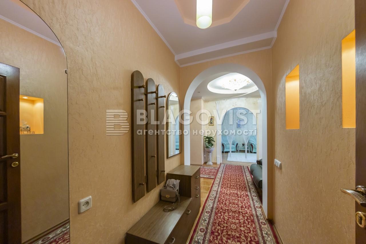 Квартира Z-1618748, Верховинца Василия, 10, Киев - Фото 20