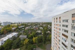 Квартира Верховинца Василия, 10, Киев, Z-1618748 - Фото 20