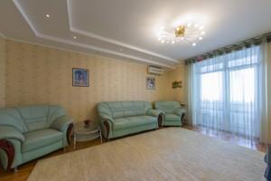 Квартира Z-1618748, Верховинца Василия, 10, Киев - Фото 1