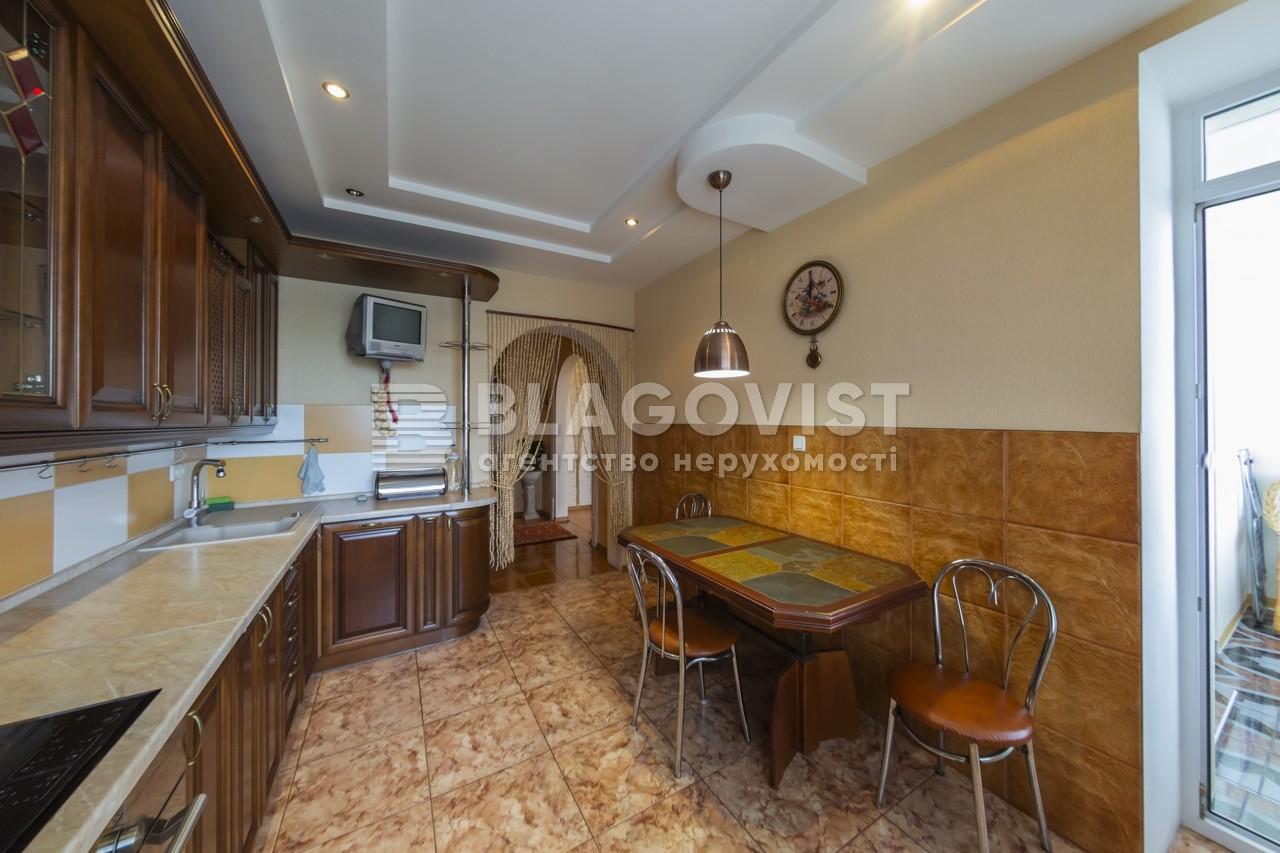 Квартира Z-1618748, Верховинца Василия, 10, Киев - Фото 12