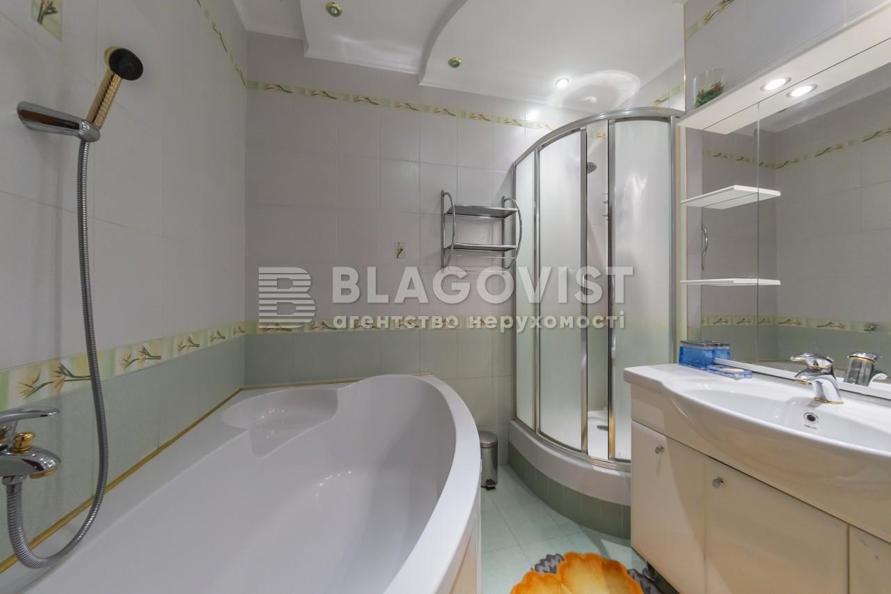 Квартира Z-1618748, Верховинца Василия, 10, Киев - Фото 13