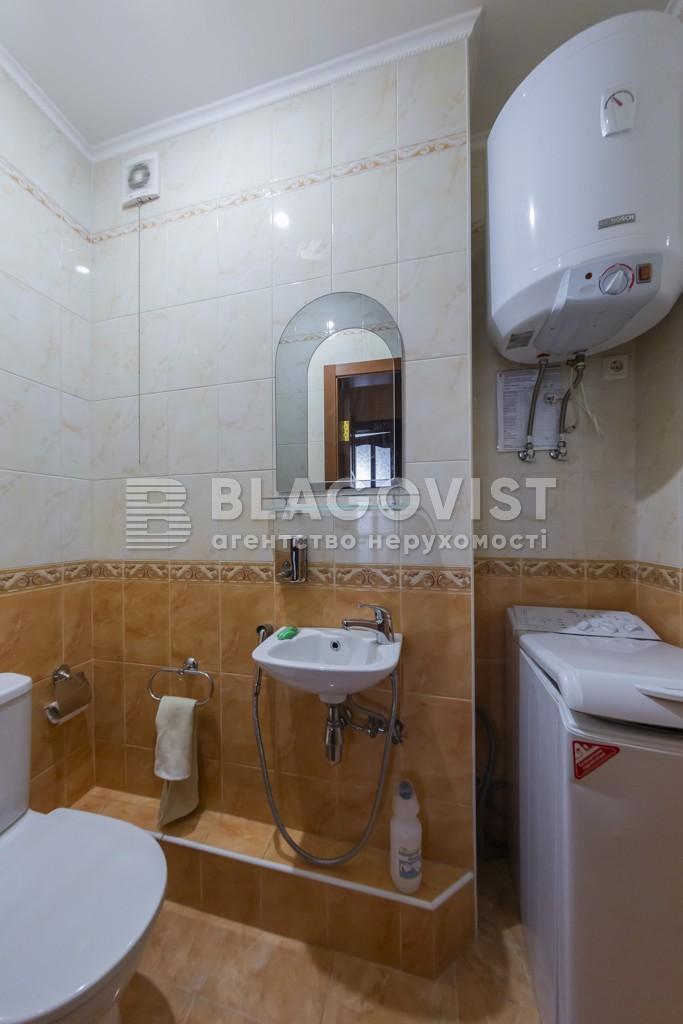Квартира Z-1618748, Верховинца Василия, 10, Киев - Фото 14
