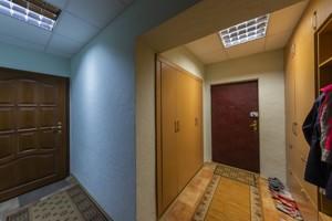 Квартира Z-1618748, Верховинца Василия, 10, Киев - Фото 21