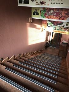 Ресторан, Лобановского просп. (Краснозвездный просп.), Киев, Z-742996 - Фото 9