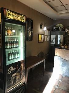 Ресторан, Лобановского просп. (Краснозвездный просп.), Киев, Z-742996 - Фото2