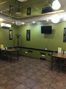 Ресторан, Лобановского просп. (Краснозвездный просп.), Киев, Z-742996 - Фото 5