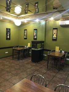 Ресторан, Лобановского просп. (Краснозвездный просп.), Киев, Z-742996 - Фото 6