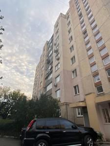 Квартира Молодогвардейская, 15, Киев, Z-702685 - Фото1