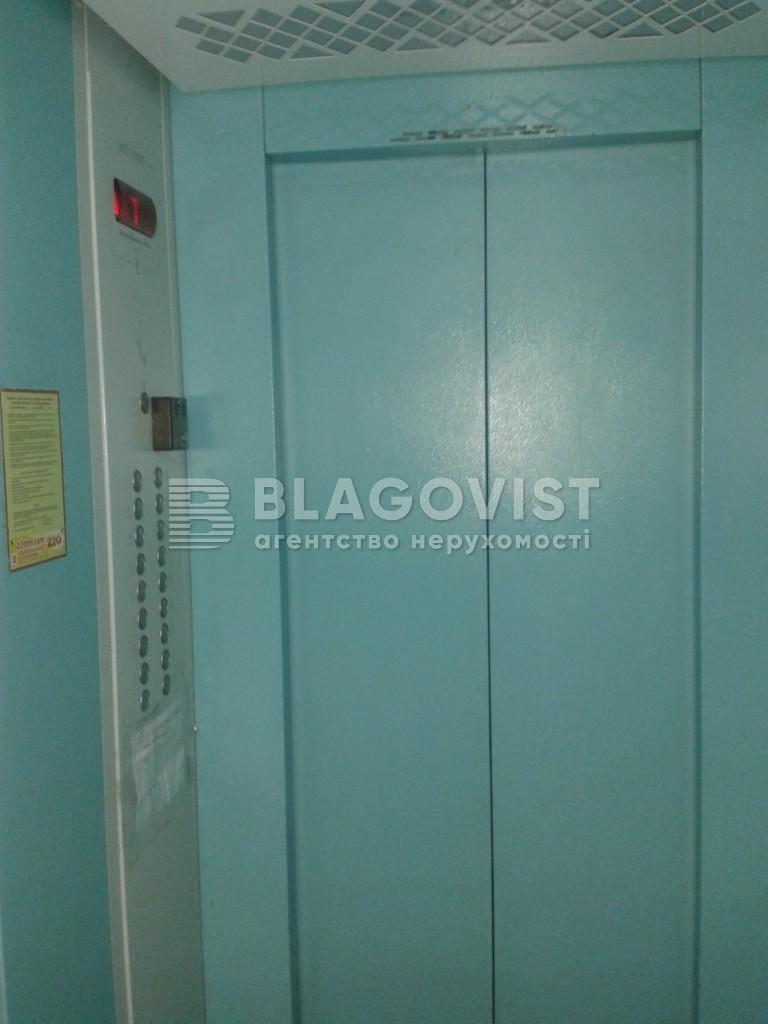 Квартира Z-578466, Хмельницкого Богдана, 39, Киев - Фото 8