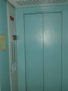 Квартира Хмельницького Богдана, 39, Київ, Z-578466 - Фото 6