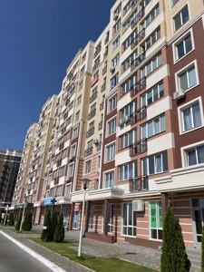 Квартира Александровская, 1, Новоселки (Киево-Святошинский), Z-567890 - Фото