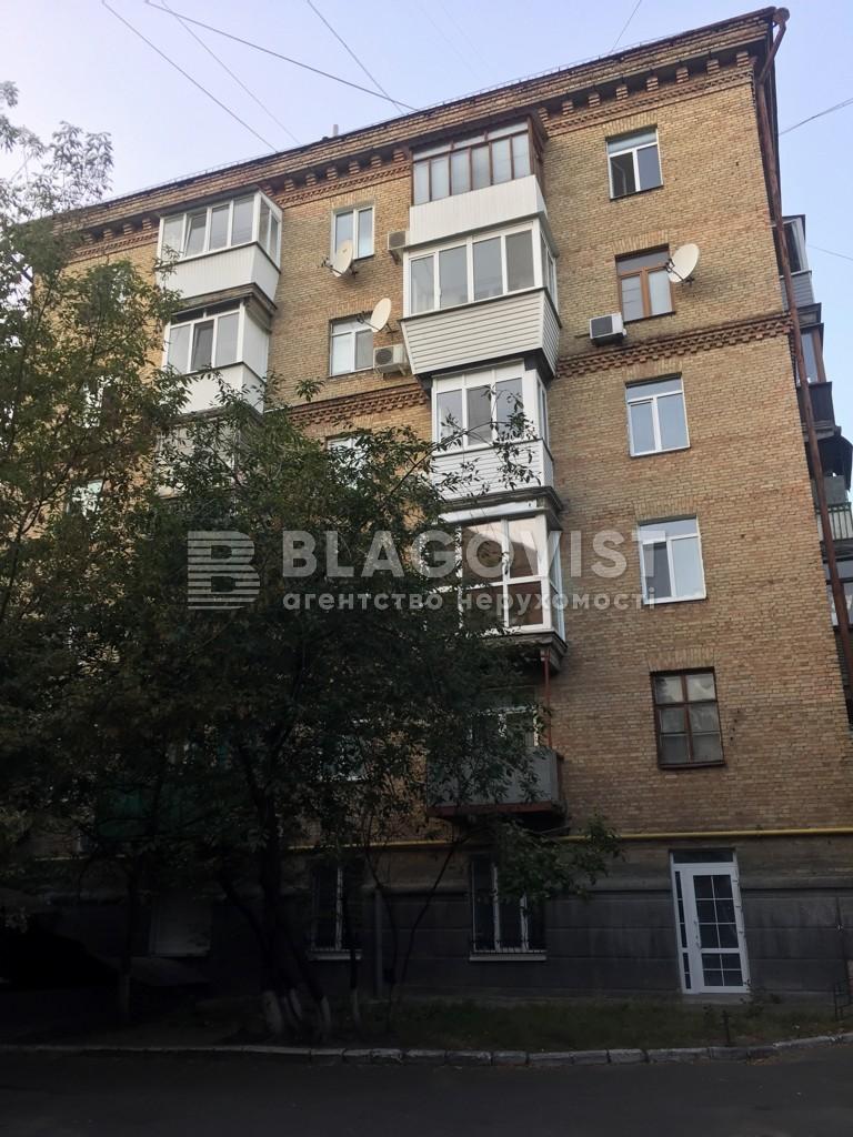 Квартира F-43889, Драгомирова, 10/10, Київ - Фото 29