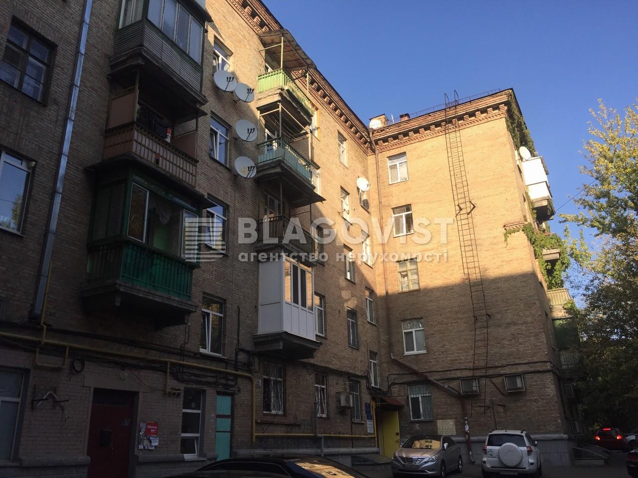 Квартира F-43889, Драгомирова, 10/10, Київ - Фото 28