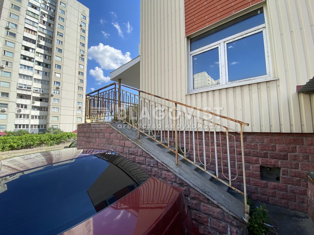 Нежитлове приміщення, B-101157, Кадетський Гай, Київ - Фото 12