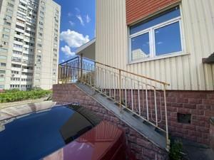 Нежилое помещение, Кадетский Гай, Киев, B-101157 - Фото 8
