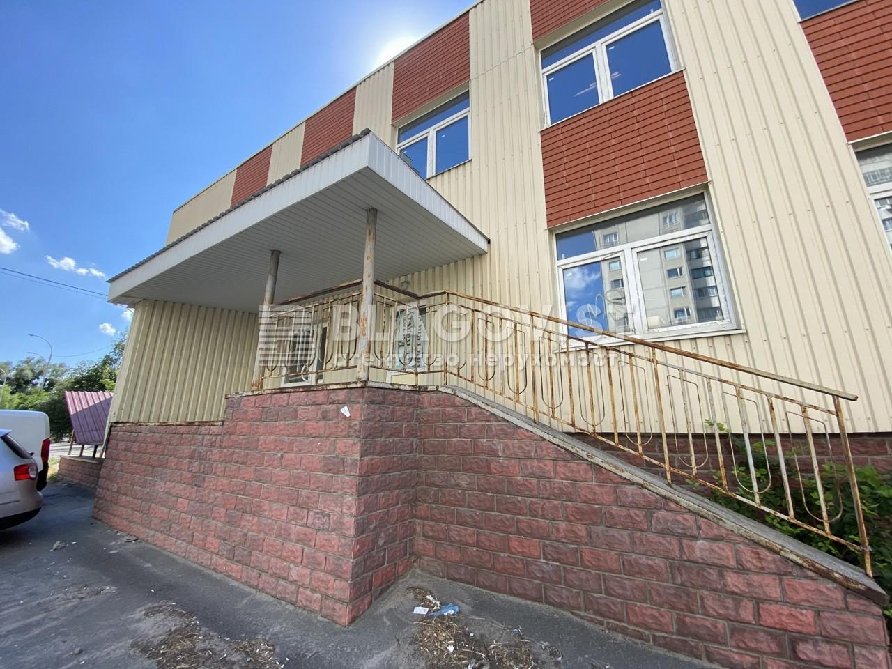 Нежитлове приміщення, B-101157, Кадетський Гай, Київ - Фото 13