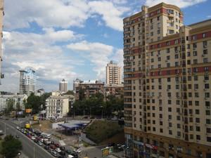 Apartment Chornovola Viacheslava, 10, Kyiv, R-35543 - Photo