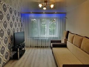 Квартира Днепровская наб., 9, Киев, Z-709399 - Фото3