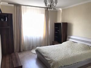 Квартира Верховного Совета бульв., 14б, Киев, Z-709175 - Фото2