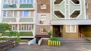 Офис, Гмыри Бориса, Киев, X-27695 - Фото 16