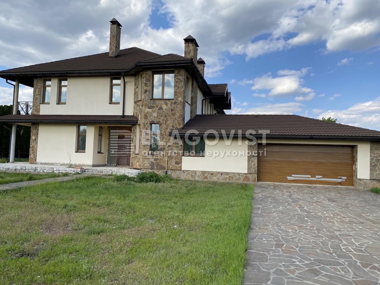 Дом E-40192, Набережная, Вишенки - Фото 3