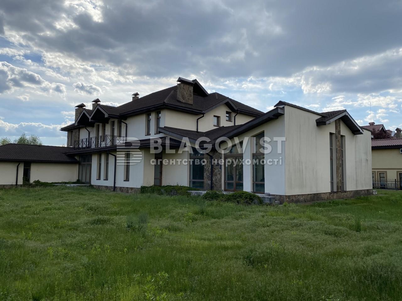 Дом E-40192, Набережная, Вишенки - Фото 2