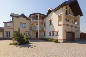 Дом Новая, Козин (Конча-Заспа), C-108217 - Фото