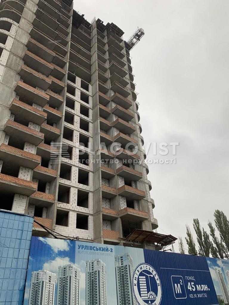 Нежитлове приміщення, H-48922, Клеманська, Київ - Фото 1