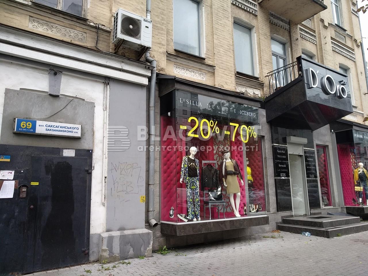 Квартира P-28706, Саксаганского, 69, Киев - Фото 9