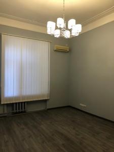 Офіс, Ярославів Вал, Київ, A-111567 - Фото3