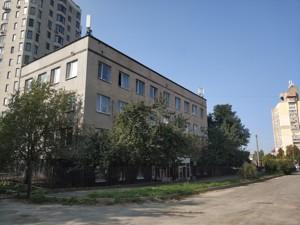 Офис, Довженко, Киев, R-35600 - Фото