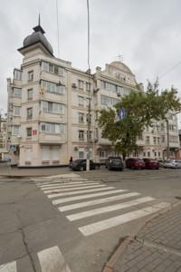 Квартира F-43788, Щекавицкая, 7/10, Киев - Фото 3