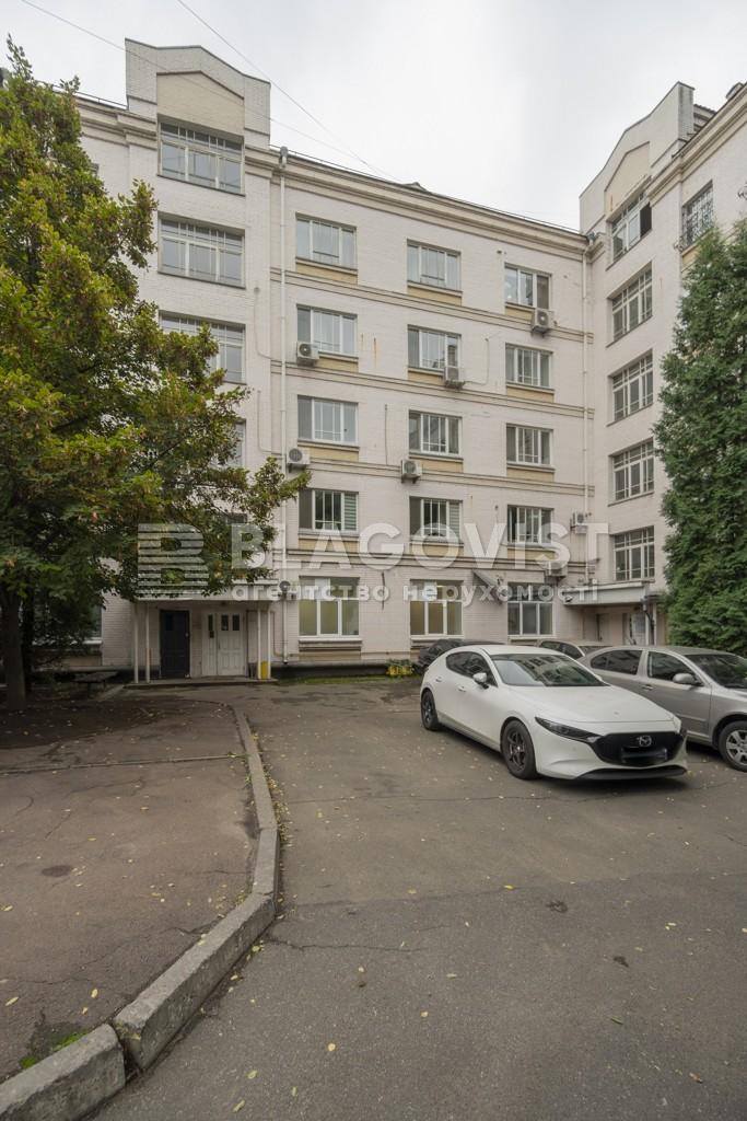 Квартира F-43788, Щекавицька, 7/10, Київ - Фото 6