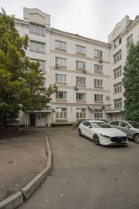 Квартира F-43788, Щекавицкая, 7/10, Киев - Фото 6